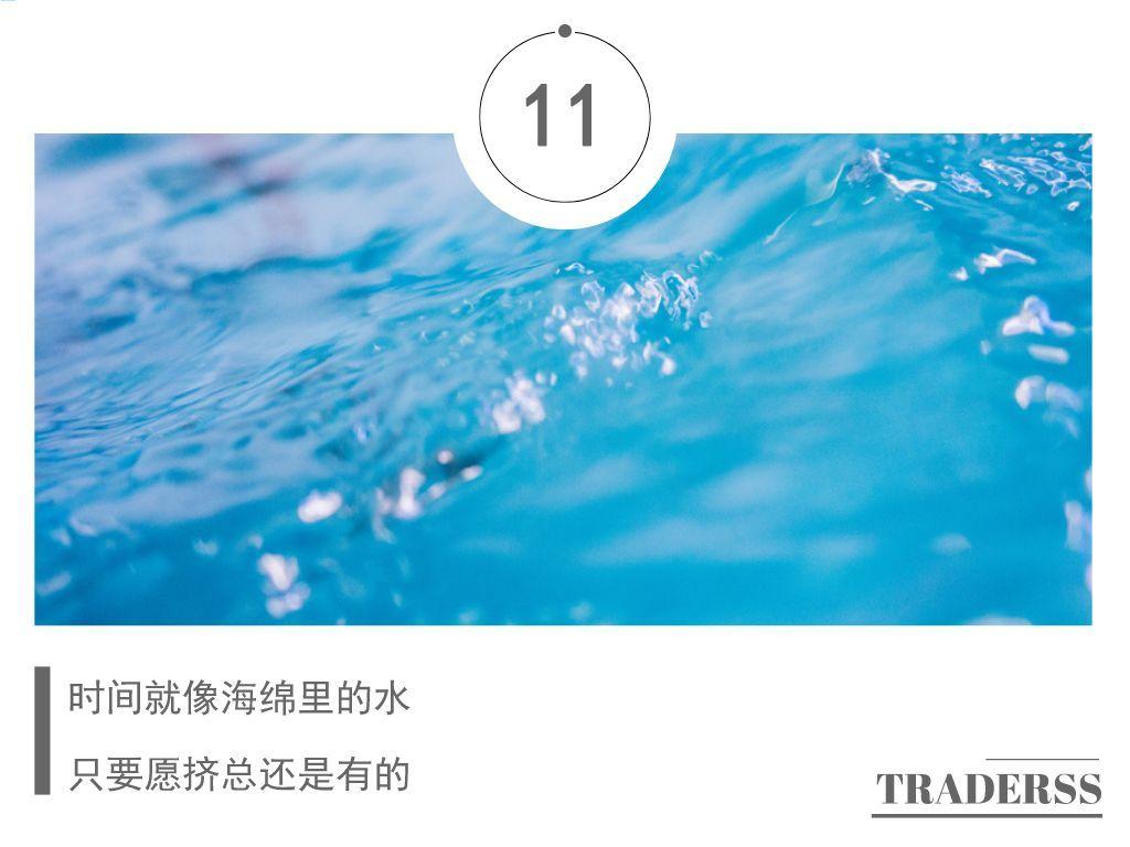 http://www.umeiwen.com/caijingmi/1231662.html