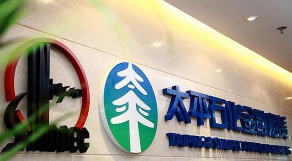 太平石化金融租赁两名董事会成员任职获准 张保龙任副董事长