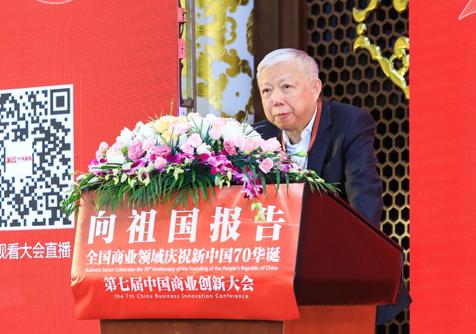 苏州函数集团董事长章晨:互联网的诞生带来了新的商业盈利模式