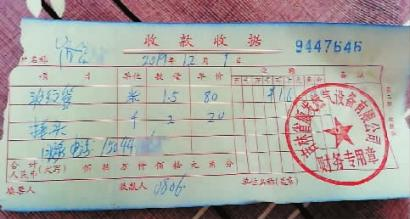 http://www.jienengcc.cn/nenyuanxinwen/166728.html