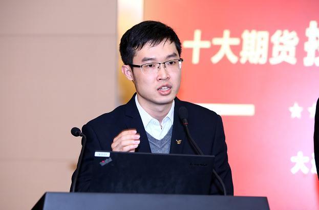 广州期货1队代表刘宇辉