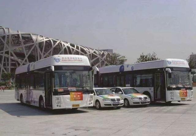 福田欧辉第一代氢燃料电池客车服务2008北京奥运