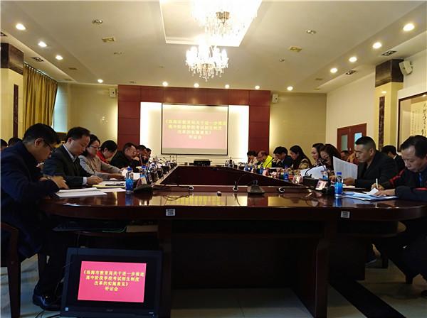 http://www.jiaokaotong.cn/zhongxiaoxue/291358.html