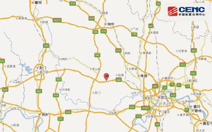 湖北发生4.9级地震,官方:暂无人员伤亡财产损失报告