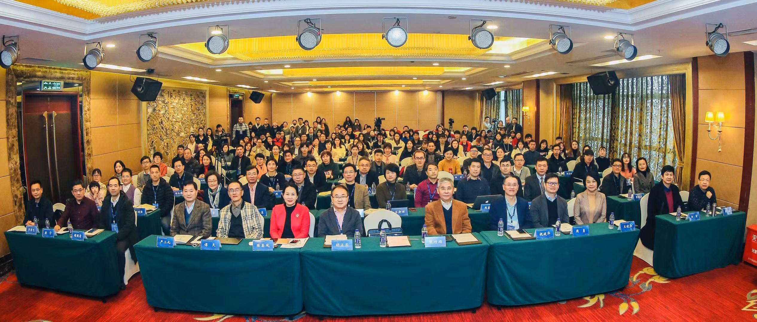 近200名学界业界专家共聚长沙 新