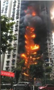 重庆一高层居民楼发生火灾