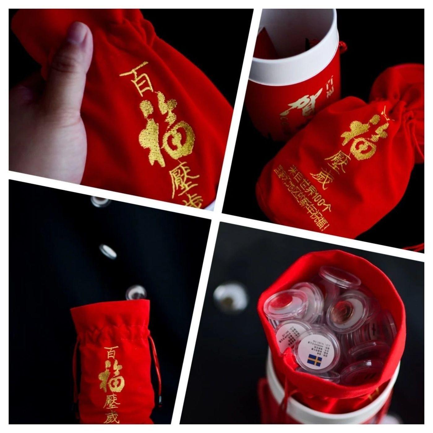 这款外币红包才是今年本命!