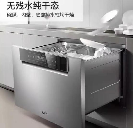 """华帝股份的2019:以""""智""""取胜,出色表现破局厨电寒冬"""
