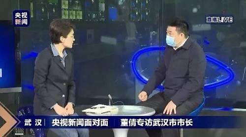 武汉市长承认信息披露不及时:因为是传染病,获授权以后才能披露