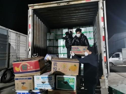 日供28家门店百余吨蔬菜 北京家笑福采购不眠一直的72幼时