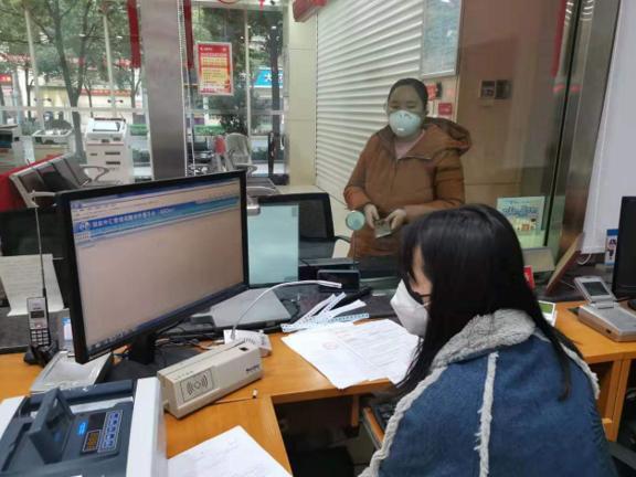 为了爱心之路的畅通——华夏银行总分支三级联动保障紧急医护物资进口