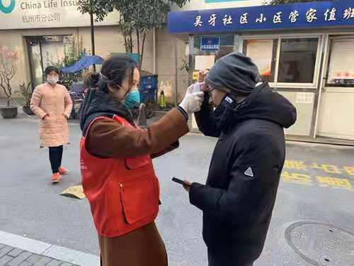 浙江:中国人寿各级机构积极参与疫情防控