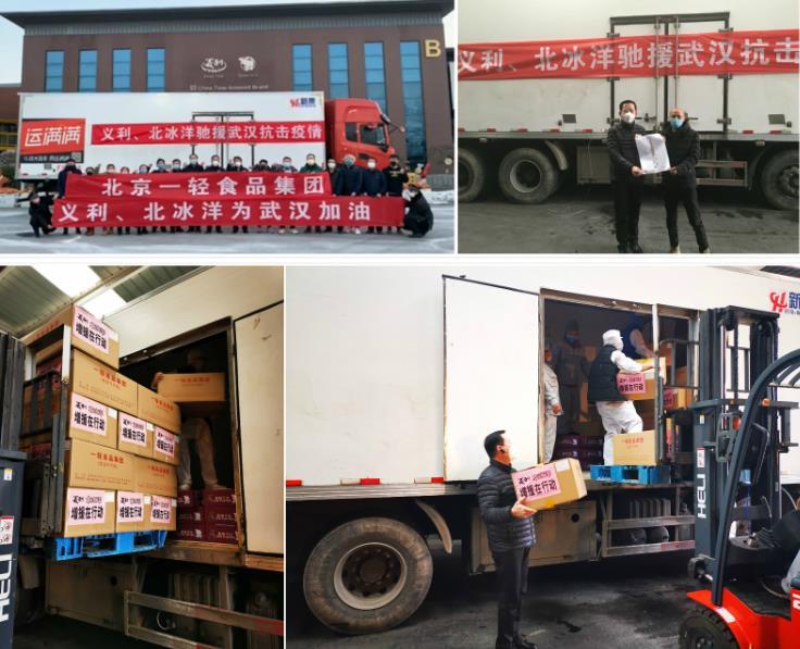 北京一轻食品集团向武汉支援义利面包、北冰洋等物资