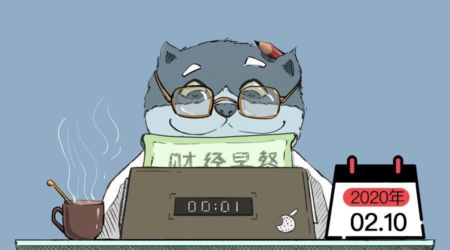 工信部:大量口罩将上市!鄂外地区新增病例连降五天!中小微企业获信贷倾斜!