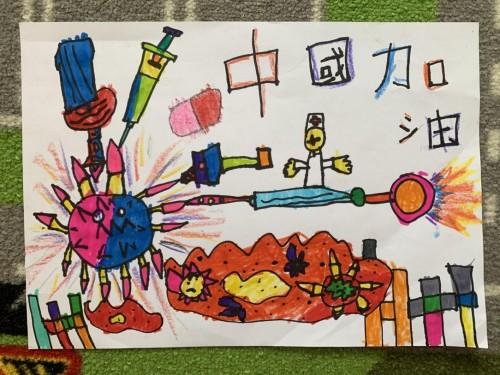 七年级美术画画大全