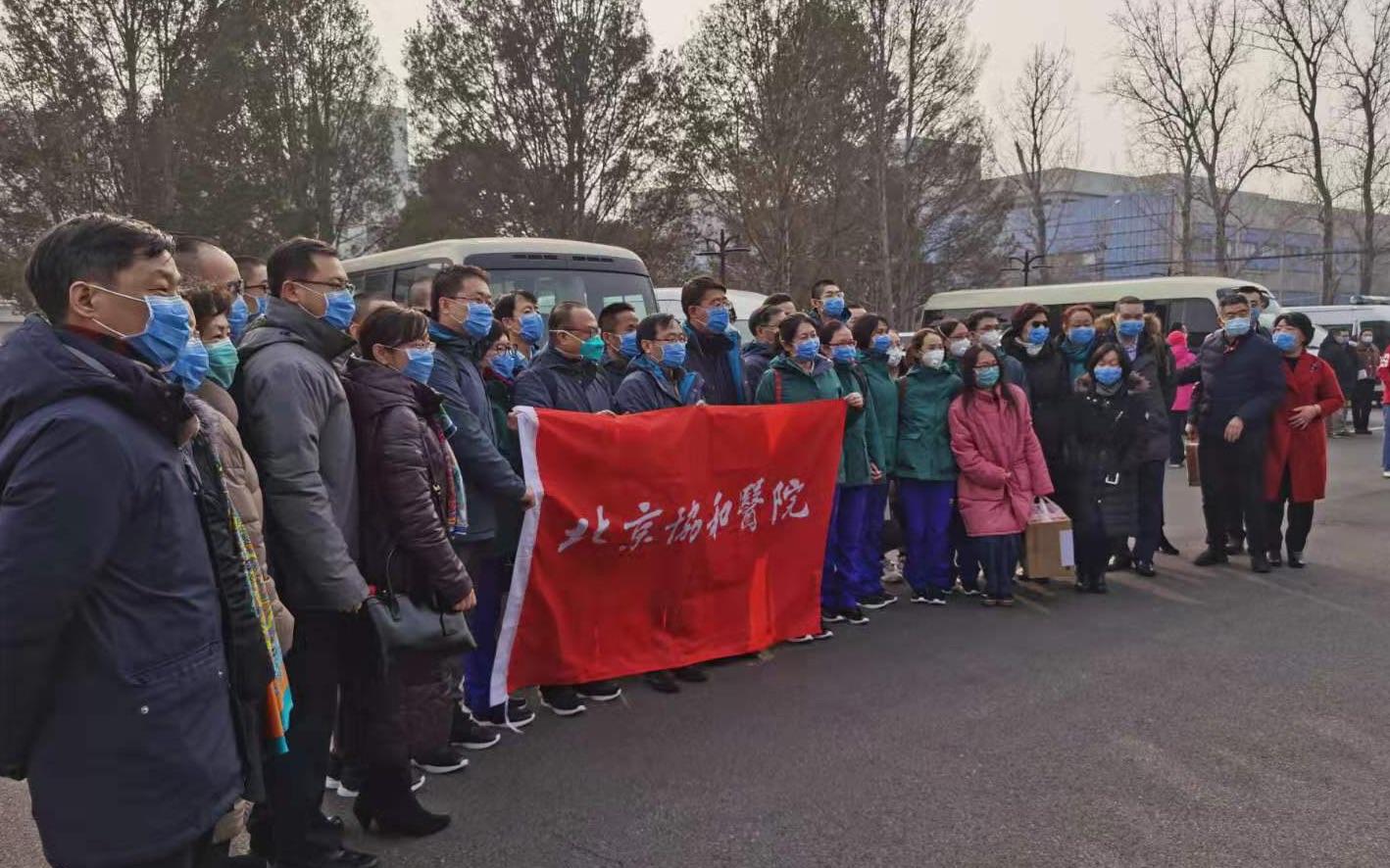 1月26日,北京协和医院首批医疗队驰援武汉