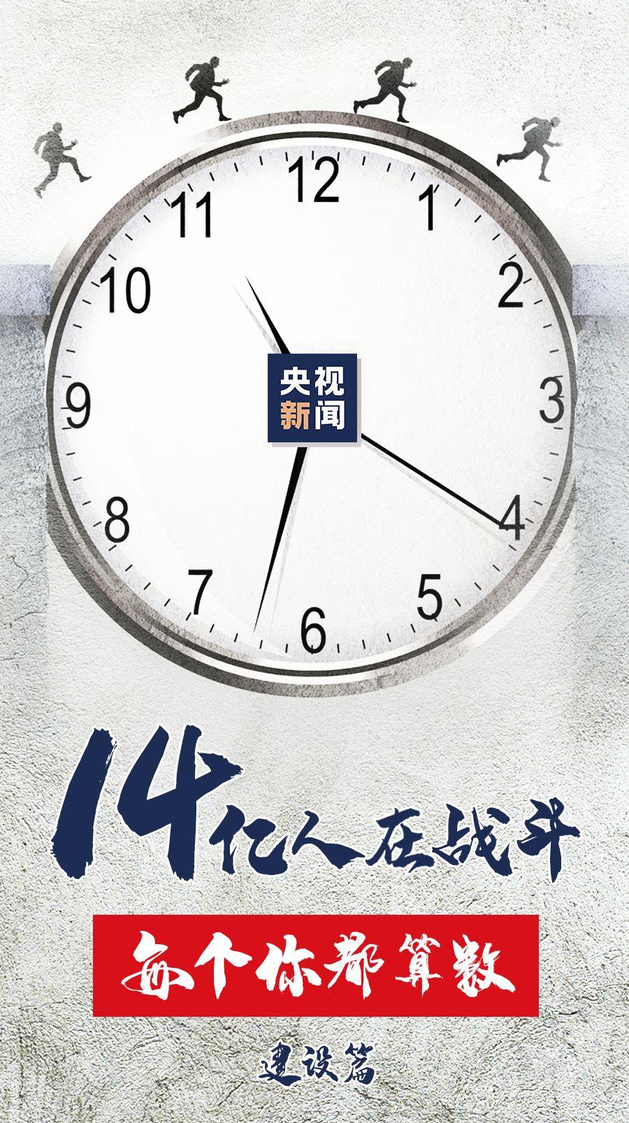 监制丨李浙