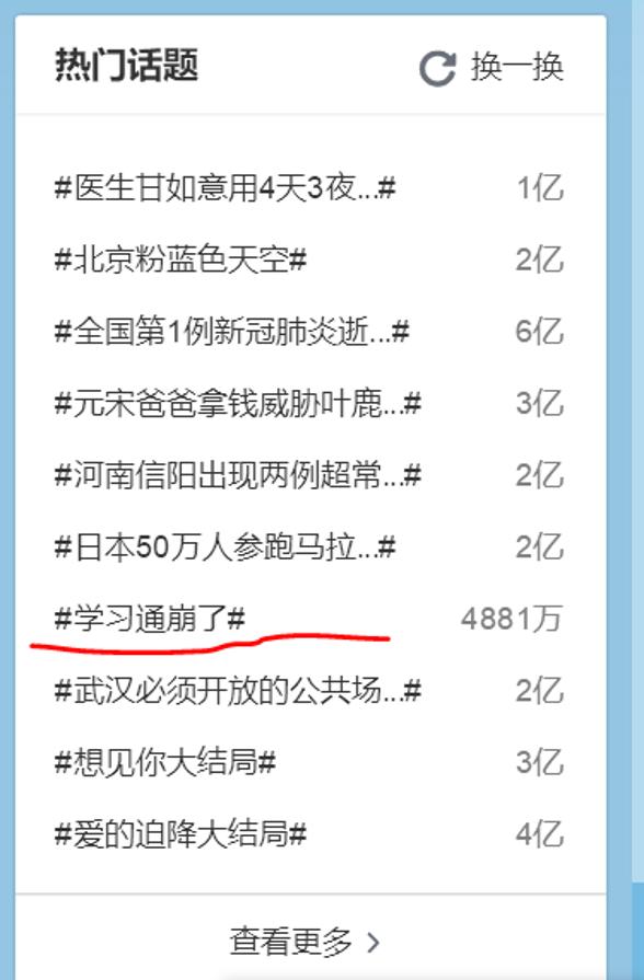 与此同时新葡京app,今日11点13分,记者尝试登陆注册学习通,发现注册后异国验证码发送,有关客服,表现前线列队人数达351人。