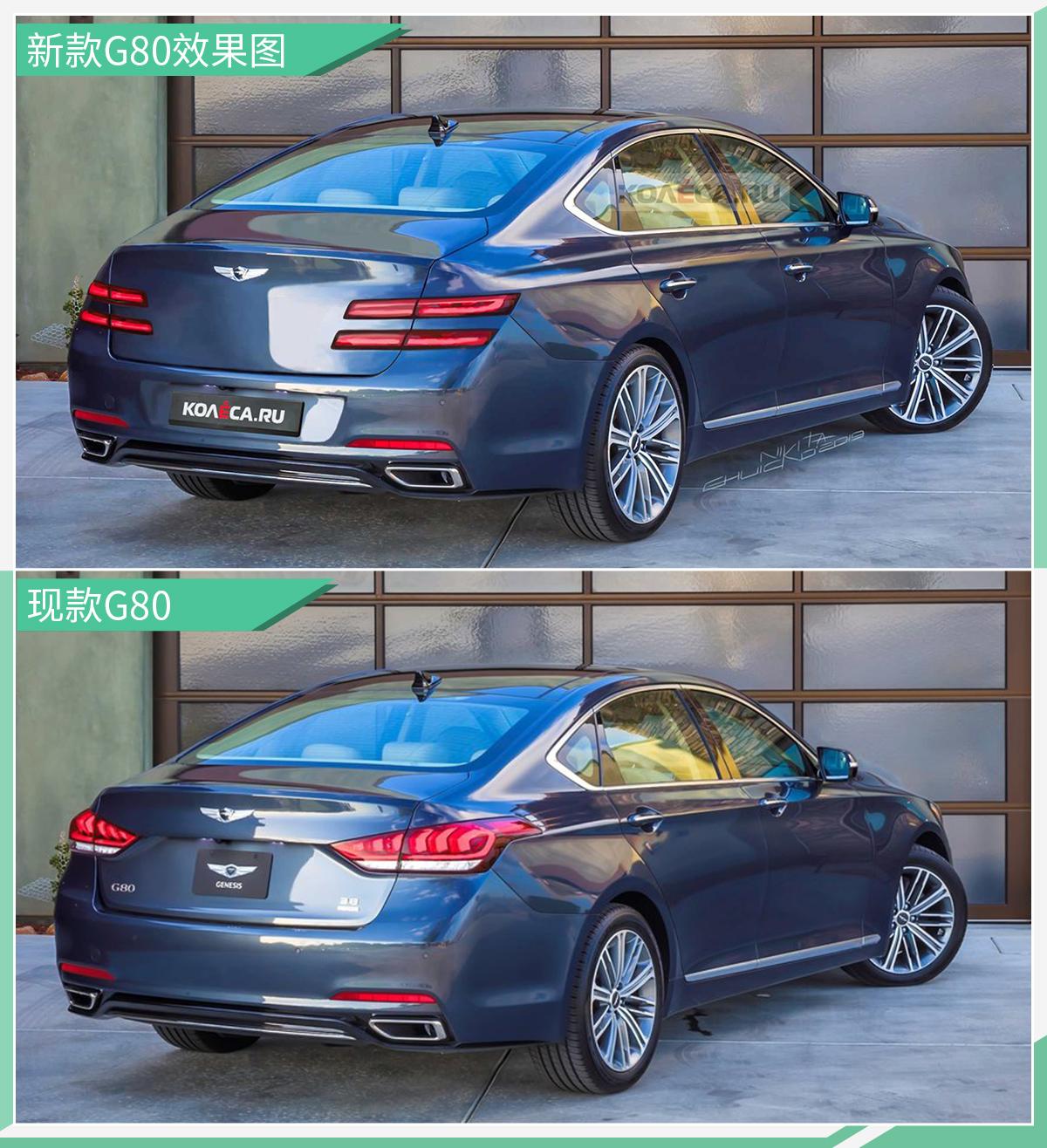外观大变样 捷尼赛思新款G80有望日内瓦车展发布