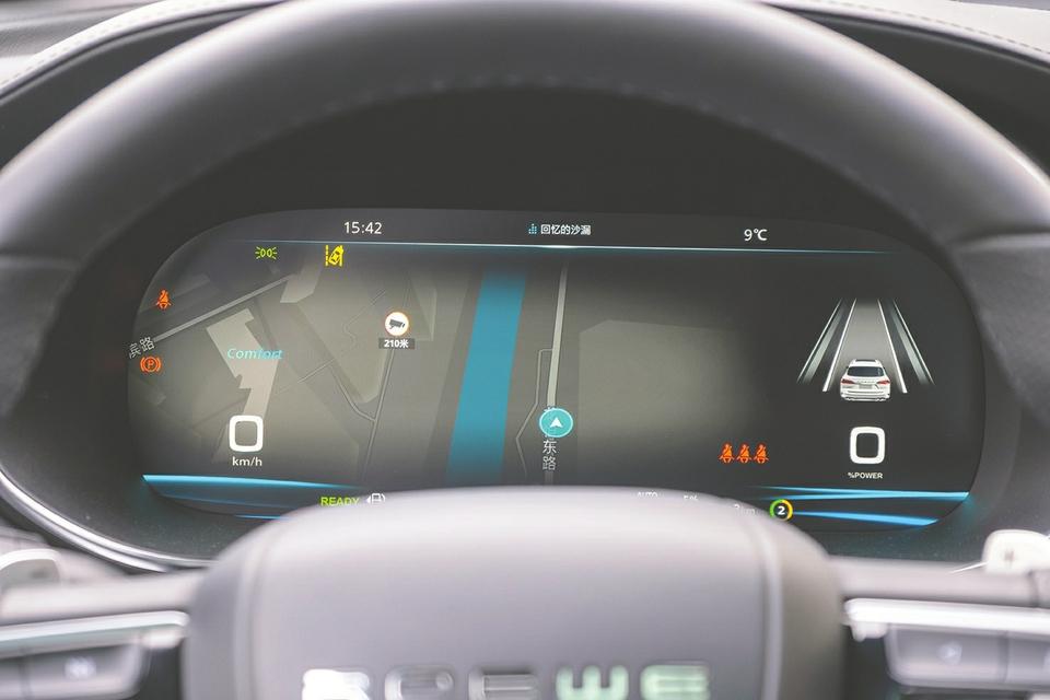 插电混动实力之选 智能座舱荣威RX5 eMAX黑科技加持
