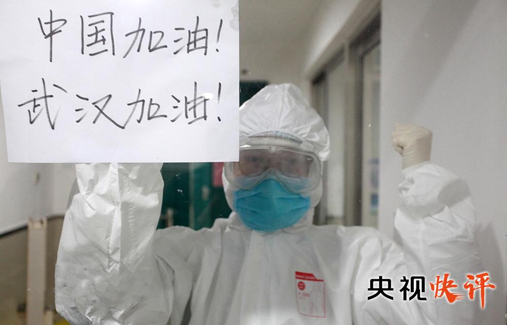 【央视快评】全面打赢疫情防控人民战争