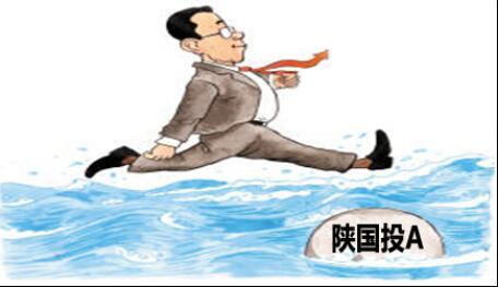 """陕国投A预计2019年净利5.8亿 或涉嫌发放年利率57%的""""高利贷"""""""