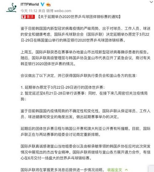 据日本放送协会(NHK)报道蓝月亮免费资料,截至当地时间25日晚8时蓝月亮免费资料,日本新冠肺热确诊病例已添至861人。报道称蓝月亮免费资料,25日,除了长野县确诊首例新冠肺热病破例,日本北海道、喜欢知县及熊本县别离新添5名、3名及2名新冠肺热感染病例。
