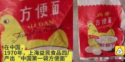 联相符年,台湾味王公司推出更受中幼门生迎接的干脆面,该公司推出的「王子面」一度风靡台湾。
