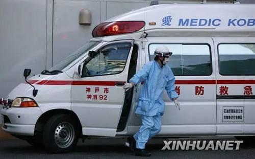 图为2009年5月18日的日本,别名医护人员将患者送抵神户市收治甲型H1N1流感患者的中央市民医院。图源:任正来 新华社