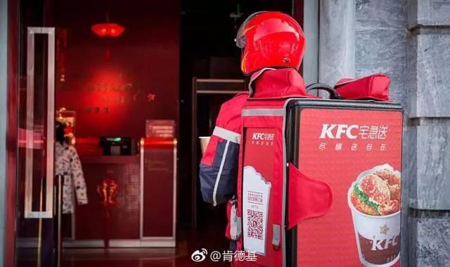 夹缝中生存:百胜和麦当劳入局中国外卖市场