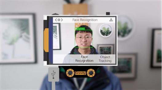 "DFRobot发布人工智能教育产品""二哈识图""  可应用于机器学习、图像识别等多个场景"