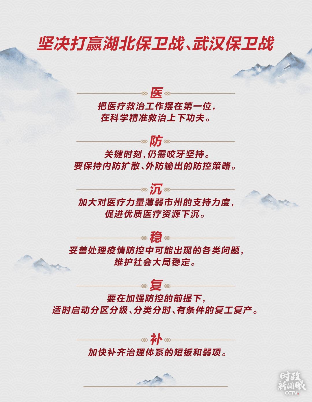 时政音信眼丨习近平赴武汉考察,传递哪些显明信号?