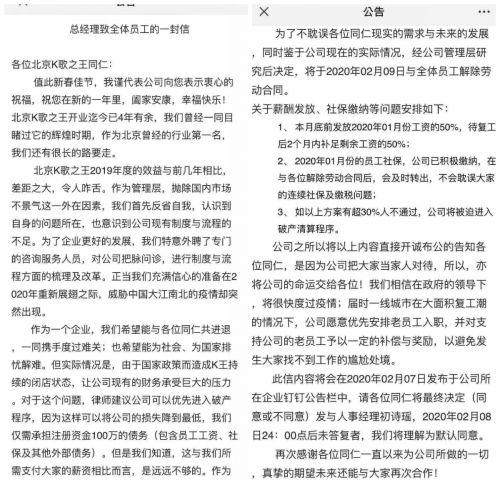 http://www.weixinrensheng.com/lvyou/1713646.html