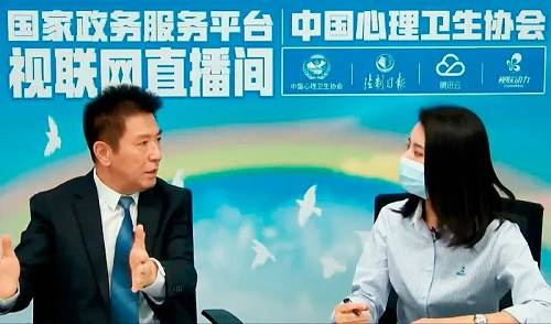 张教授在北京总部主会场
