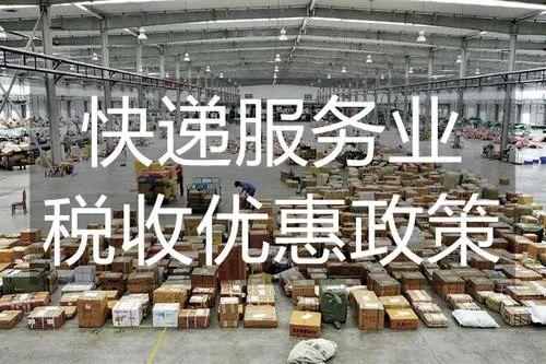 龙马导师、财税专家刘桓:新冠疫情期间的财税鼓励政策相对保守 | 中财・沃顿企业家云课堂