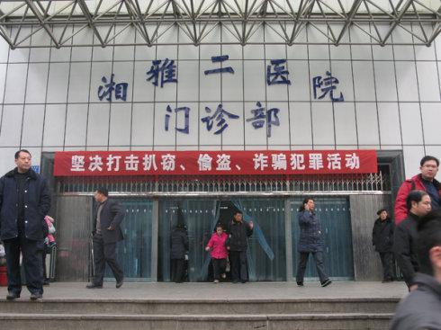 手机快速赚钱:湖南这些三甲医院恢复门诊啦!这些注意事项要记牢