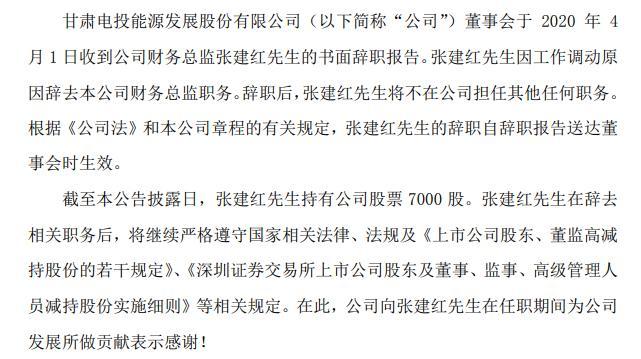 http://www.edaojz.cn/jiaoyuwenhua/551615.html
