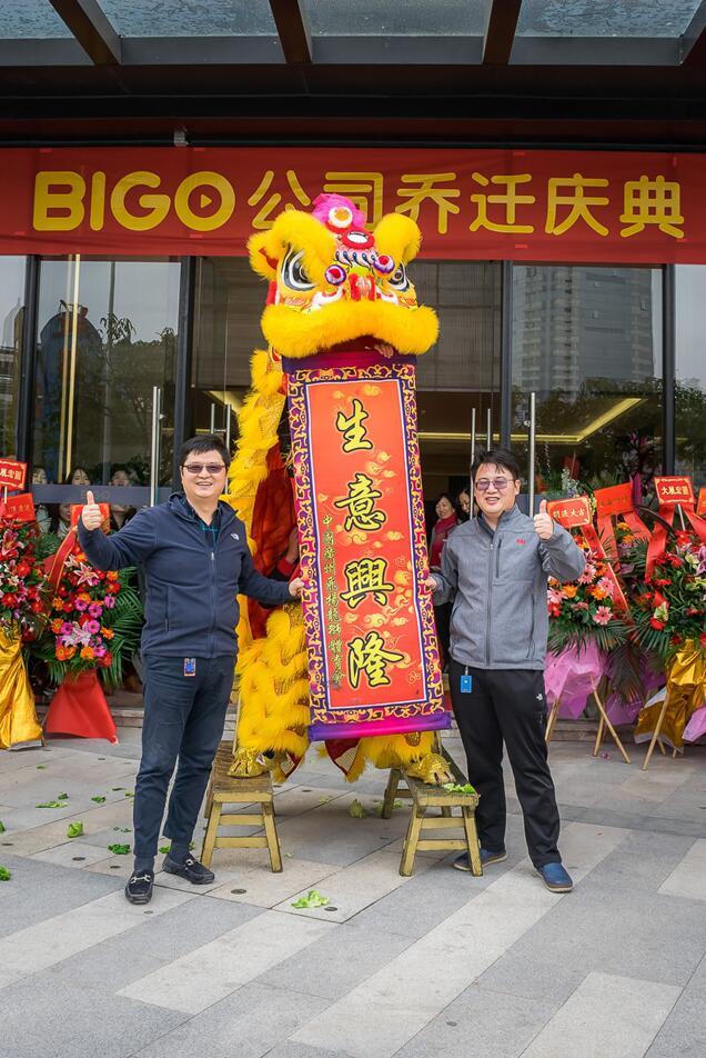 BIGO:全球化夹缝中的生存冠军