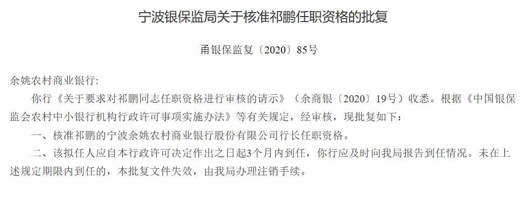 http://www.ncsnb.com/ningbofangchan/52003.html