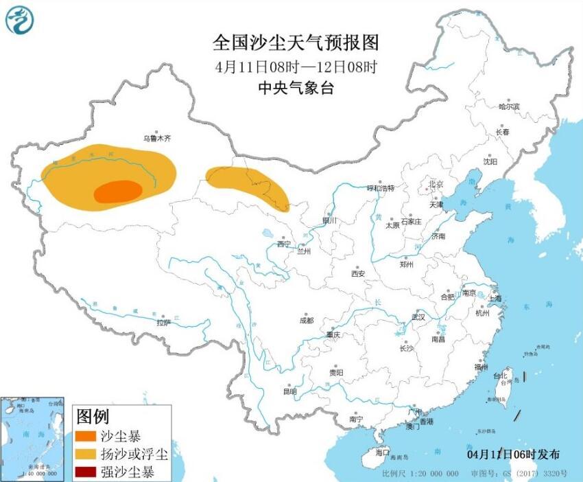 沙尘暴蓝色预警继续发布 新疆南疆盆地局部有沙尘暴
