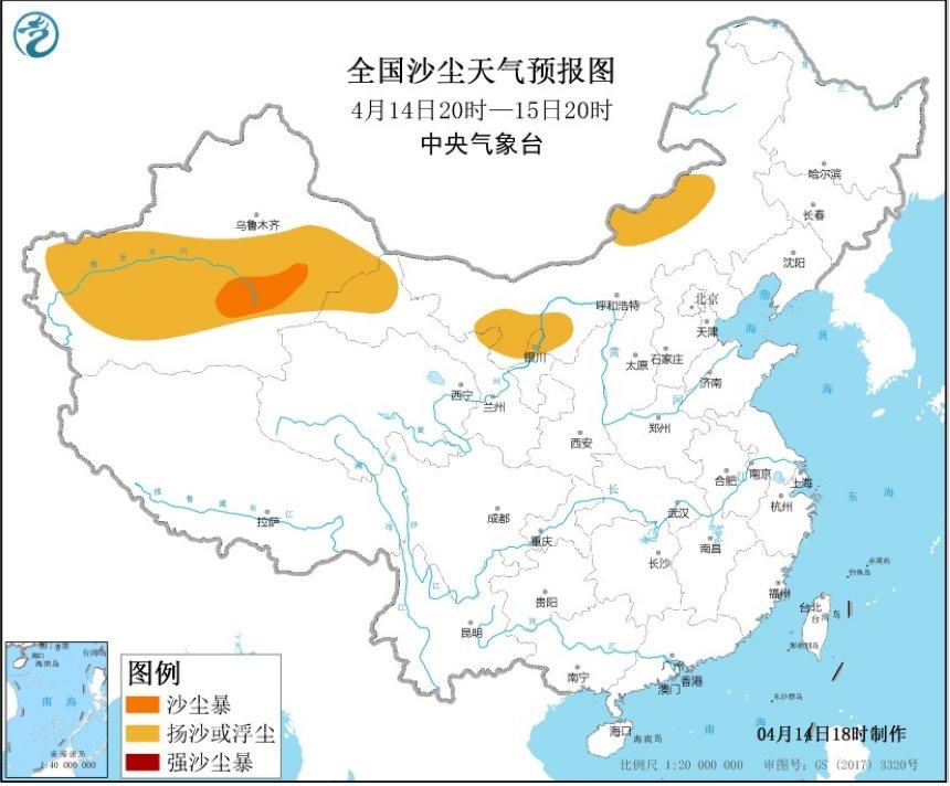 沙尘暴蓝色预警 新疆南疆盆地局部有沙尘暴