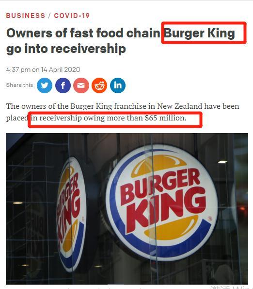 汉堡王新西兰母公司破产?汉堡王中国回应:是汉堡王新西兰加盟商,看好中国将加大投入