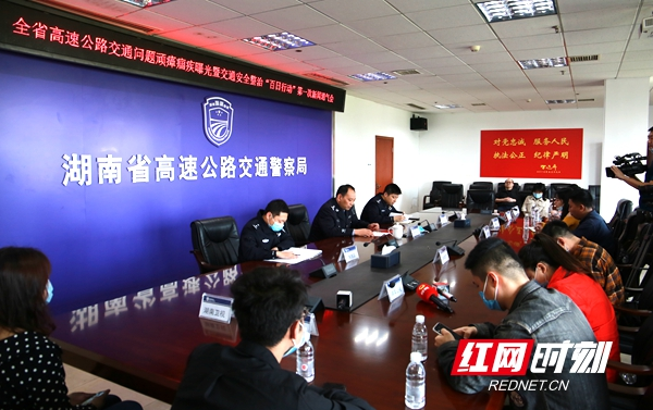 百日行动丨湖南省高警局查处10类重点违法行为13000余起