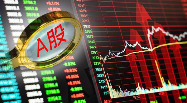 罕见!外汇局最新表态,中国股票价值投资前景非常好,疫情不会影响经常账户中长期走势