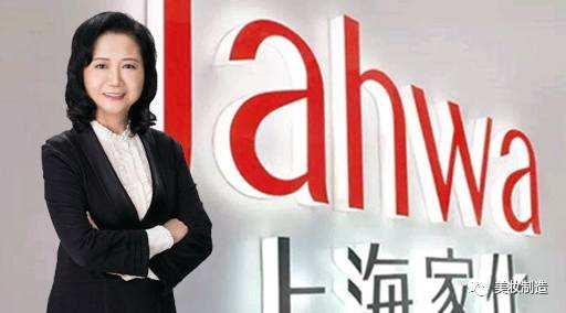 上海家化一季度营收净利双下降 年薪510万的董事长张东方闪电辞职