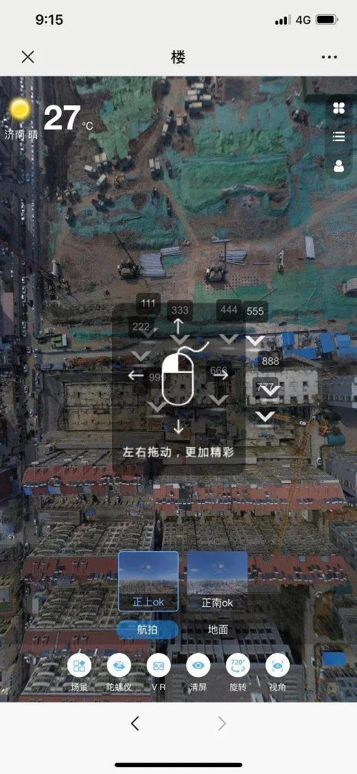 1.39�|成交 ��南中院�W上拍�u一在建工程及土地使用��