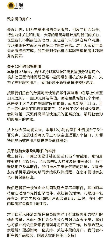 http://www.fanchuhou.com/jiaoyu/2247196.html