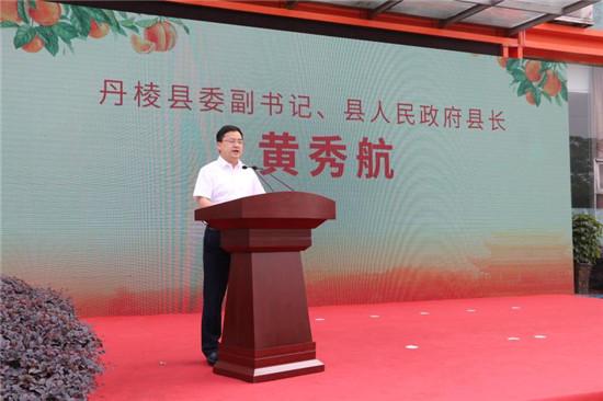 丹棱建立全国首个晚熟柑橘交易服务中心