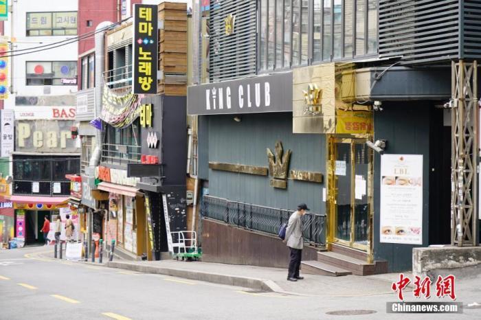 首尔娱乐场所感染致162人确诊 4万多人接受病毒检测