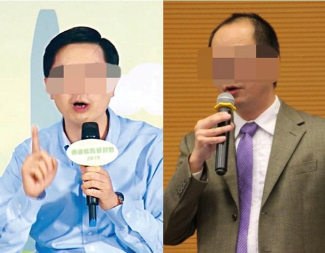 """""""汉奸考题""""事件后续:香港考评局两人辞职"""
